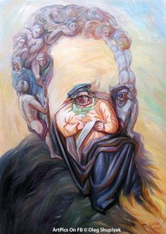 O mestre do surrealismo Oleg Shuplyak Optical Illusion Paintings, Optical Illusions Pictures, Illusion Pictures, Illusion Kunst, Illusion Art, Image Halloween, Image Nature Fleurs, Street Art, Hidden Images