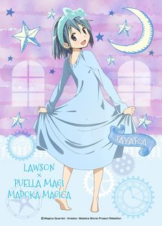 Moetron News - Madoka Magica x Lawson campaign illustrations