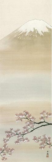 Taikan YOKOYAMA (1868~1958), Japan  I love this - it just feels so Japanese :)