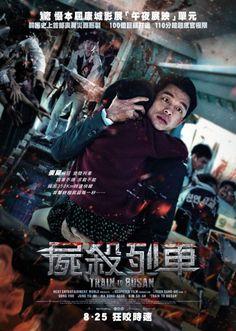 Train to Busan (Tren a Busan) - La película coreana de zombies
