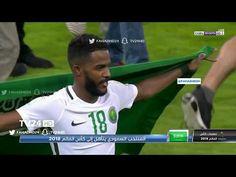 لحظة صافرة حكم مباراة السعودية × اليابان و اعلان تاهل المنتخب السعودي لـ كاس العالم فيديو لتاريخ - YouTube