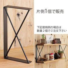 soportes para estantes de madera resistente soporte de estante cuadrado negro para estantes flotantes estilo vintage 2 soportes flotantes para estantes flotantes