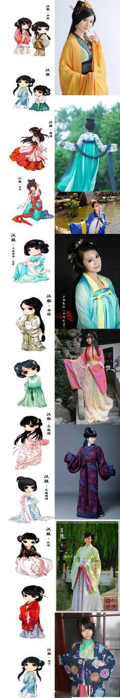 汉服 traditional Han Chinese clothing