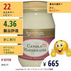 Spectrum Naturals #SpectrumNaturals #食品 #調味料 #香辛料 #マヨネーズ #ドレッシング