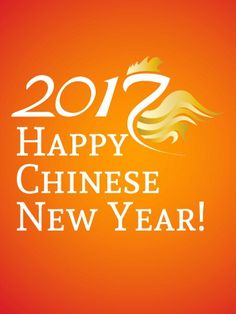 Happy New Year Chinese Poems 2017