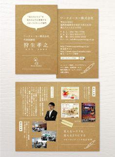 二つ折り名刺デザインの制作事例一覧   集客チラシラボ 売れる広告チラシの作り方 Name Card Design, Design Art, Graphic Design, Bussiness Card, Leaflet Design, Envelope Design, Name Cards, Visual Identity, Business Card Design