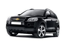 7 000 € d'économies sur CHEVROLET CAPTIVA 2.2 VCDI 184 LTZ AWD