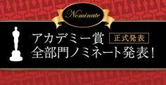 「アカデミー賞」の画像検索結果