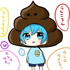 Harems, Fandom, Smurfs, Anime Art, Kawaii, Fan Art, Wallpaper, Funny, Cute