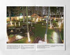 Trees! (Kult Lichnosti by Pavel Ripley, via Behance)