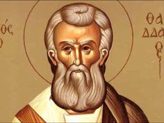 diaforetiko.gr : Η θαυματουργή προσευχή για εκείνους που αντιμετωπίζουν πολύ δύσκολα προβλήματα!