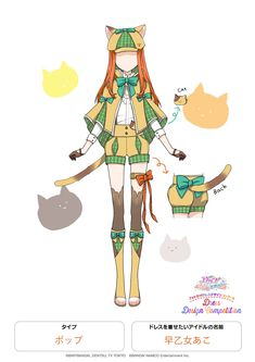 Manga Clothes, Drawing Anime Clothes, Kawaii Clothes, Detective Costume, Anime Dress, Fashion Design Drawings, Design Competitions, Girl Inspiration, Character Outfits