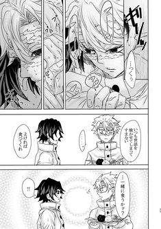 Slayer Meme, Anime Angel, Anime Neko, Ship, Memes, Anime Couples, Art, Meme, Ships