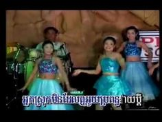 សងមង Khmer Surin song http://youtu.be/TyoGm6rCNuk