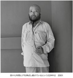 Hiroh Kikai, A former stevedore, who had been growing his beard for forty-seven years, Askausa, Tokyo, 2001