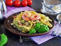 Карбонара с креветками в сливочном соусе — рецепт с фото пошагово. Как приготовить пасту карбонара с креветками?