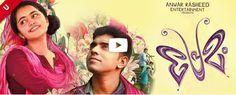 Premam (2015) Malayalam Movie Watch Online and Download Free AVI