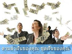 ธุรกิจเครือข่าย 4life สำหรับหนุ่มสาววัยทำงาน
