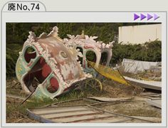 Abandoned amusement park, Japan.