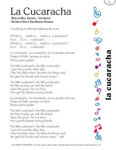 This is a free lyric sheet to DARIA's bilingual, kid-friendly version of the Mexican folksong, La Cucaracha. It adds two cute new verses in English and omits the Spanish verse that references marijuana.