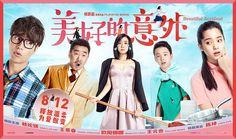 Beautiful Accident (Movie - 2016)