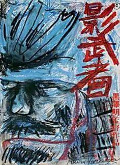 Kagemusha Original Japanese Movie Poster - Art by Akira Kurosawa Original Movie Posters, Movie Poster Art, Type Posters, Poster Prints, Film Posters, Colorful Movie, Science Fiction, Best Picture Winners, Japanese Warrior