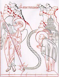 Кликните для закрытия картинки, нажмите и удерживайте для перемещения Writing Icon, Style Icons, Mystic, Angel, Drawings, Catechism, Cartoons, Religious Art, Orthodox Icons