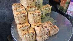 台湾に行ってお茶をお土産にお求めになる方も多いと思います。台湾のお茶と言っても安いのから高いのまで、味も美味しいものからそうでないものまでと色々。どのお茶買っていいのか分からない!そんな時には台北市内にあるお茶の問屋さん「林華泰茶行」はいかがでしょうか?