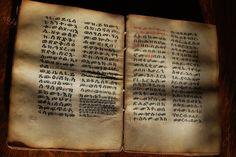 Книгата на Енох (The Book of Enoch)