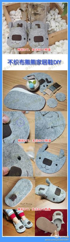 可爱熊熊布拖鞋制作~ Critter Slippers, How to Make a Toy Animal Plushie Tutorial Plushies Tutorial , Animal Plushies, Softies & Furries Arts and Crafts, Diy Projects, Sewing Template , animals, plush, soft, toy, pattern, template, sewing, diy , crafts, kawaii, cute, sew, pattern, critter