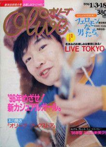 小沢健二 - Yahoo!検索(画像)