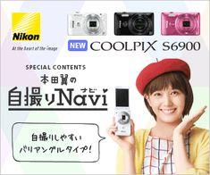 Nikon 本田翼の自撮りNavi 300px × 250px