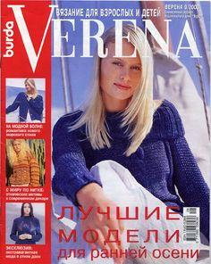 Verena.2003.09 tif - Osinka.Verena20002003 - Picasa Web Albums