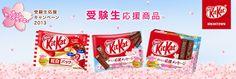 KitKat Entrance Exam Special