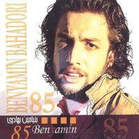 Benyamin - Ashegh Shodam by Top music video 3 on SoundCloud