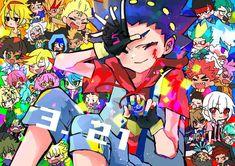 Beyblade Characters, Beyblade Burst, Awesome Anime, Kawaii, Fan Art, Make It Yourself, Wallpaper, Artist, Cute