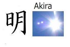 Significado: Claro, brillante  Pronunciación: Akira, Aki  Nombre de: Chico, Chica  También usado en nombres compuestos (Akiyoshi, Akina)