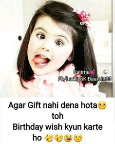 Birthday Quotes For Her, Birthday Wishes Quotes, Happy Birthday Wishes, Attitude Quotes For Girls, Girl Attitude, Eid Jokes, Wale Quotes, January Quotes, Sana Khan