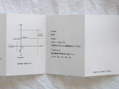 埼玉のパン屋さん「cimai」のショップカード