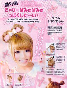 Gyaru hair bow