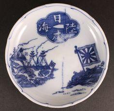 Antique Japanese 1895 Sino Japanese War Victory Dish