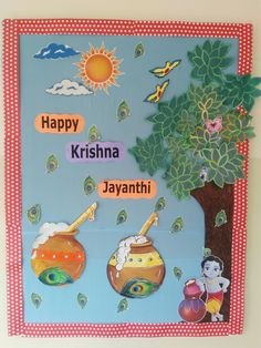 Janmashtami project for school Janamashtami Decoration Ideas, Soft Board Decoration, School Board Decoration, Class Decoration, School Decorations, Ladybug Crafts, Bunny Crafts, Easter Crafts For Kids, Boarders For Bulletin Boards