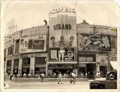 Alexandria downtown late 1950s or esrly 1960s