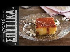 EUKOLA 09 Καζάν ντιπί - YouTube