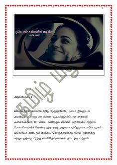 74 Best tamil novels images in 2019 | Fiction, Novels, Romans