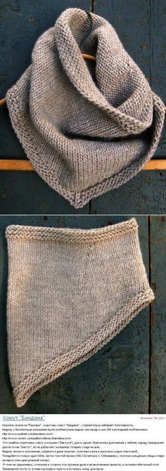 털실로 워머뜨기 / 다양한 워머 디자인모음 : 네이버 블로그 Knit Cowl, Knitted Shawls, Crochet Scarves, Knit Crochet, Scarf Knit, Crochet Shawl, Crochet Baby, Loom Knitting, Hand Knitting