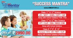 Success Mantra - Best Online Course for Standard 6th to 12th for CBSE / GSEB Board, Gujarati / English Medium, liked by lots of #students and #teachers