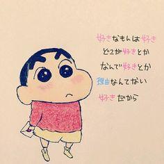 Sinchan Wallpaper, Couple Wallpaper, Sinchan Cartoon, Crayon Shin Chan, Cartoon Art Styles, Nihon, Doraemon, Winnie The Pooh, Diy And Crafts
