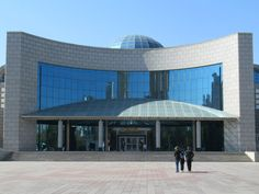 The Xinjiang Uygar Autonomous Region Museum in Urumqi, Xinjiang, China, contains extensive history and ethnology halls. Urumqi, Louvre, Museum, China, History, Building, Buildings, History Books, Historia