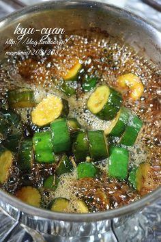 Vegan Recipes Easy, Asian Recipes, Beef Recipes, Cooking Recipes, Ethnic Recipes, Japanese Dishes, Japanese Food, Cucumber Recipes, Food Menu